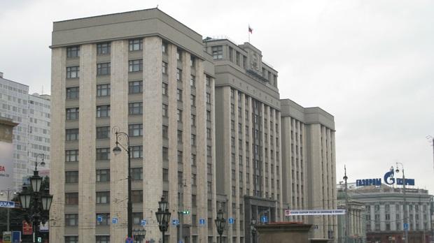 Gedung Duma Negara di Moskow (Bernt Rostad/Flickr)